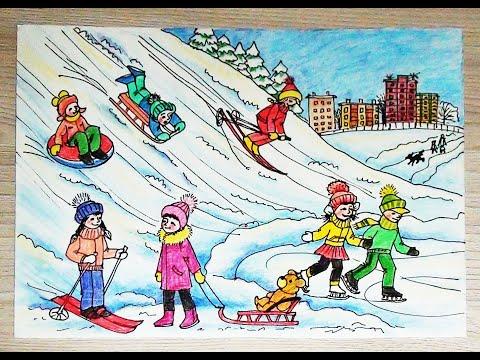 Как нарисовать фигуру человека в движении. Зимние забавы. Обучение детей рисованию