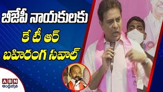 Minister KTR Open Challenge to PM Modi over Petrol Price Hike | ABN Telugu