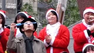 サンタを探せ2012 フィナレー 赤鼻のトナカイ大合唱 12月15日(土)