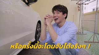 Teaser Have a Nice Day EP.5 - ริท เรืองฤทธิ์ | Mello Thailand Video