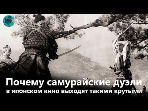Крутость боевых сцен в фильмах про самураев | фильмы про самураев