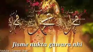 Khub hai naam-e-Mohammed jisme nukta gawara nahi
