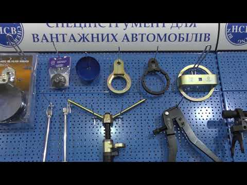 Выставка оборудования для автосервиса  AutoTechService 2019