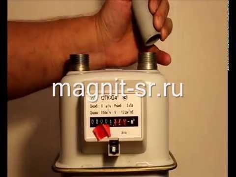 Счетчики газа BK G. Остановка магнитом. - YouTube