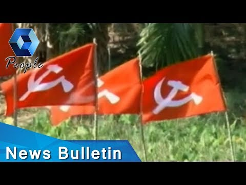 News @ 10 PM : CPIM To Protest Against Petroleum Price Hike | 15th September 2017