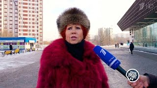 Вечерний Ургант. Голос улиц. Чертаново.  (31.01.2017)