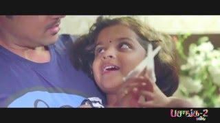 Pasanga2 Deleted Scene 03   Surya, Amala Paul, Karthik Kumar, Bindu Madhavi   Pandiraj