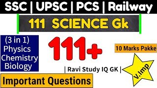 SSC CGL 2019 - Science Gk | 1000 Science Questions | SSC CGL , Railway , CDS , RPF ,NDA. | GK
