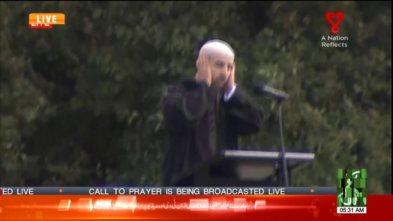 Christchurch Live Stream: Christchurch Live: Azaan Broadcast At Al Noor Mosque, New