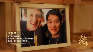 A culture sit-down with Wang Xiaohui