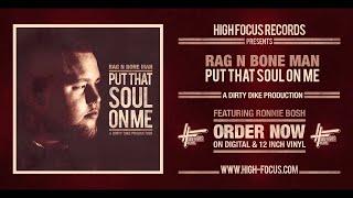 Rag N Bone Man - My Business Feat. Ronnie Bosh (NEW EXCLUSIVE) Prod. Dirty Dike