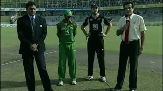 vuclip Bangladesh Cricket: BD vs NZ ODI 4, Oct. 14, 2010 - 1st Innings (Part 1/1)