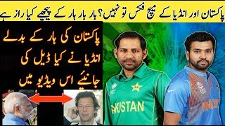 India Deal With Pakistan For Win All Match in Asia Cup||India Vs Pakistan Breaking News||