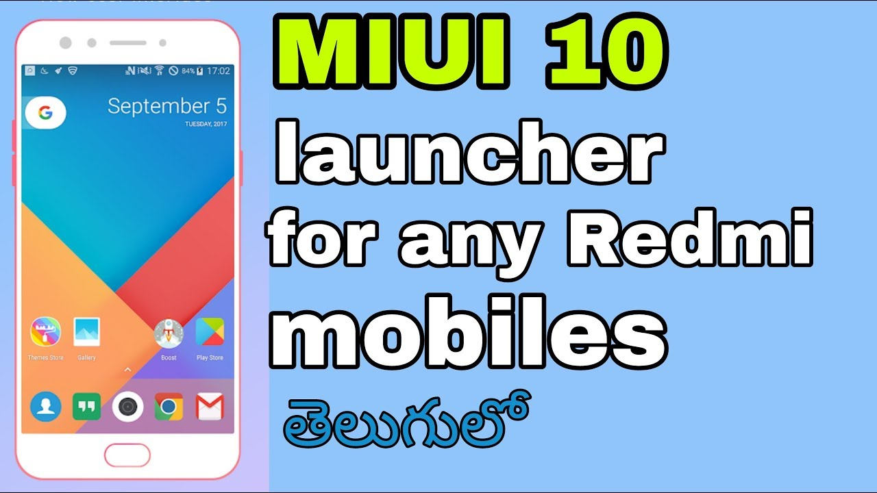 Miui 10 launcher for any Android | Miui 10 version in Telugu MrbluePlanet |  Sravan tech videos
