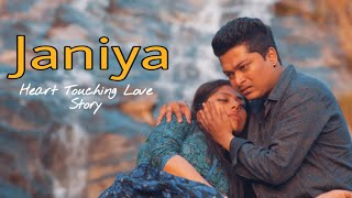 Janiya | Sampreet Dutta | Heart Touching Love Story | Latest Hindi New Sad Song | 4K