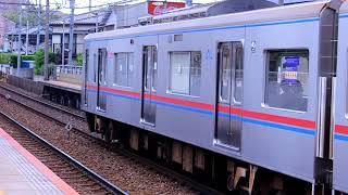 京成電鉄 3000形 (3000-1形(M2c))3017車両 京成本線 普通 うすい行 京成西船駅