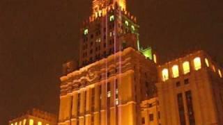 видео Здание на площади Красных ворот