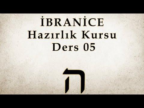 2019 Güz Dönemi - Hazırlık Kursu - Ders 05