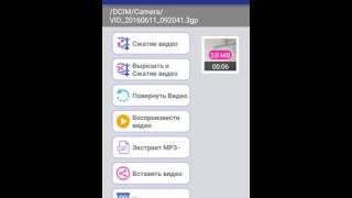 Программа для сжатия видео.(, 2016-06-11T12:07:43.000Z)