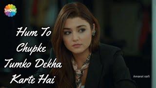 Hum To Chupke Tumko Dekha Karte Hai Song Female version   WhatsApp Status Video   Hayat and Murat