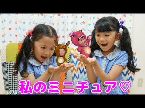 私のミニチュアが出来ちゃった♡Xperia XZ2の3Dスキャンが楽しすぎる♪himawari-CH