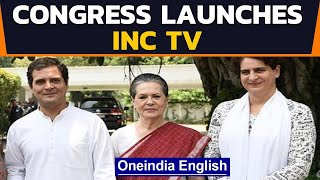 Congress launches its own digital media platform to make its voice heard | Oneindia News