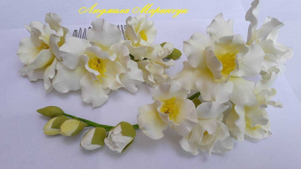 фрезии фото цветы