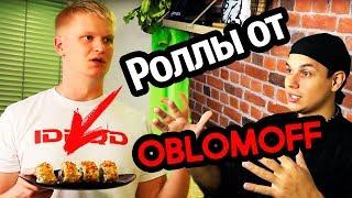 """Oblomoff, обзор на видео """"Хрустящие роллы с рыбой"""""""