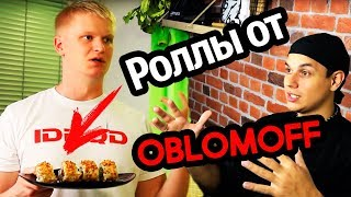 Oblomoff, обзор на видео