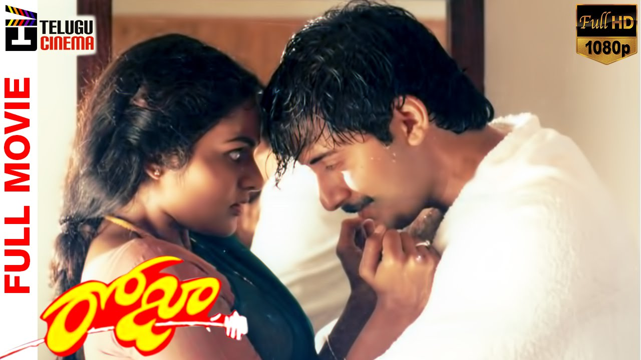 roja movie ringtones telugu