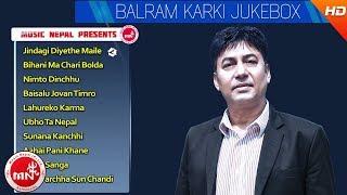 Balaram Karki    Audio Jukebox    Music Nepal