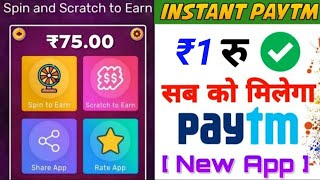 🔥Unlimited Trick. Winzo Gold. ₹450 Rs instant Paytm Cash by Winzo Gold