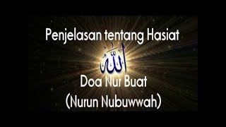 Penjelasan tentang Hasiat Doa Nur Buat (Nurun Nubuwwah)