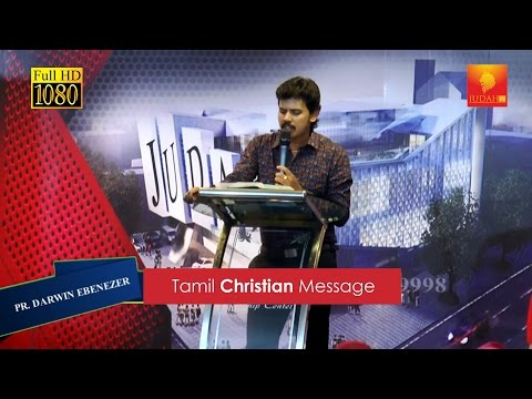CHRISTMAS MESSAGE  | Pr.Darwin Ebenezer | Tamil Christian Message
