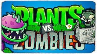 КАК ПРОЙТИ ТУМАННЫЙ УРОВЕНЬ? - PLANTS VS ZOMBIES