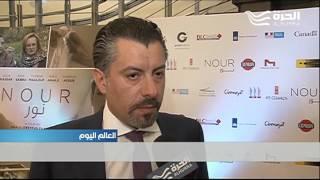 نور... فيلم يحاكي مآسي زواج القاصرات