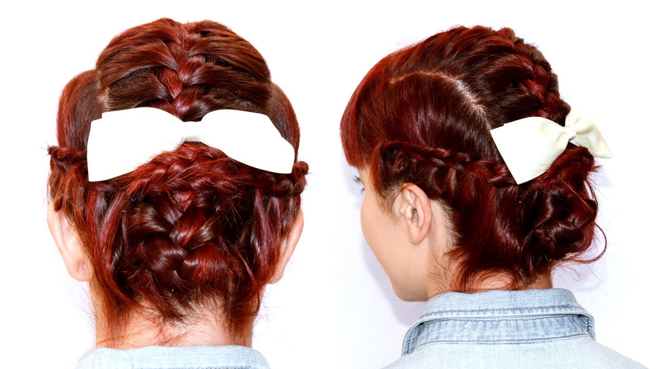 Multiple Braid Updo Tutorial