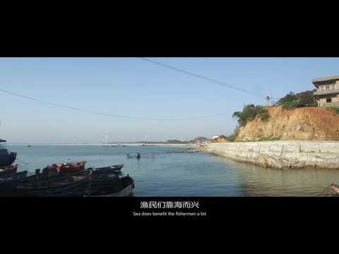 Tourism Profile of Baiqing Village in Pingtan Island