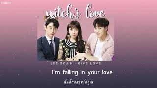 ( KARAOKE - THAISUB ) LEE SOJIN - GIVE LOVE ( Witch's Love Ost. )