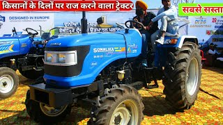 New model Sonalika sikander rx 50 4wD | 52 HP Tractor | full review with price | सोनालिका 50 एचपी