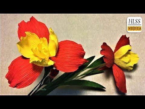 Com fer iris paper flor| Iris flor de paper plegat de kits per a
