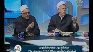 متصل لـ«محمود عامر»: «أنت رجل بتاع كشرى مالك بالدين خربت البلد»