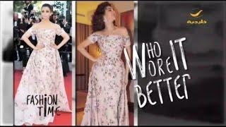 الفنانة اللبنانية مريام فارس والهندية اشواريا راي في نفس الفستان، برأيك من الأجمل ؟
