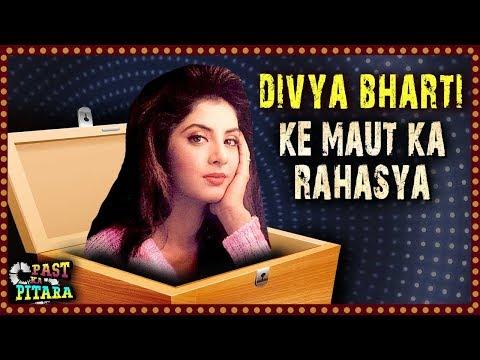 Divya Bharti&39;s UNSOLVED MYSTERIOUS Life  Past Ka Pitara  Bollywood Now