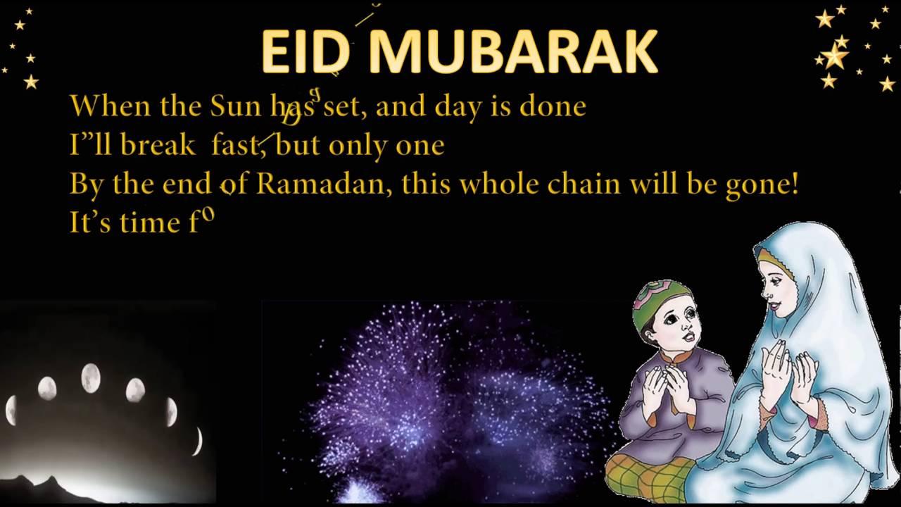 Happy Eid 2016 Eid Mubarak Eid Greetings Eid Ul Fitr E Card