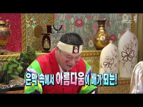 The Guru Show, Lee Mi-youn #01, 이미연 20071010