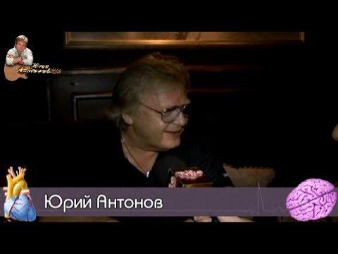 YURI ANTONOV MP3 СКАЧАТЬ БЕСПЛАТНО