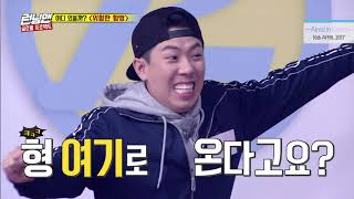 [RUNNINGMAN THE LEGEND] [EP 346-5]   The last chance to earn points! (ENG SUB)