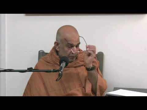 Brahmopadesam - Indepth Study - Lecture 14 - 3rd December 2017