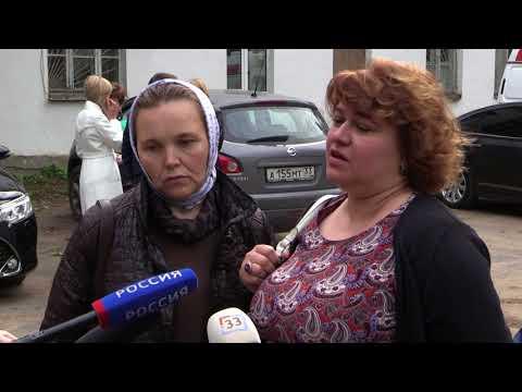 Жители Струнино о ситуации в больнице
